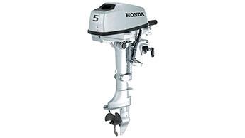 Honda BF5 SU/LU